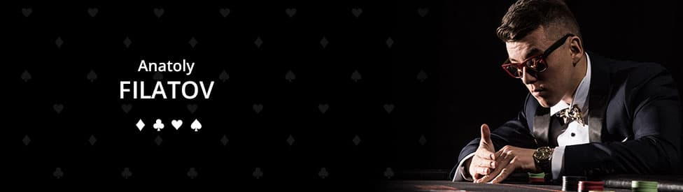 Анатолий NL_Profit Филатов рассказал о своем пути в покере и дал несколько советов игрокам