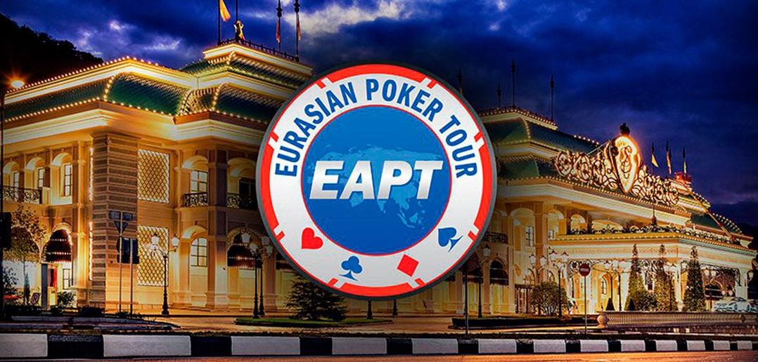 EAPT Grand Final: правила участия в турнире на 50 миллионов рублей