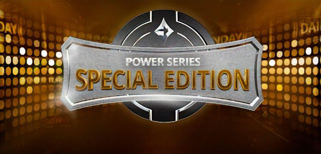 Специальное предложение Power Series на PartyPoker