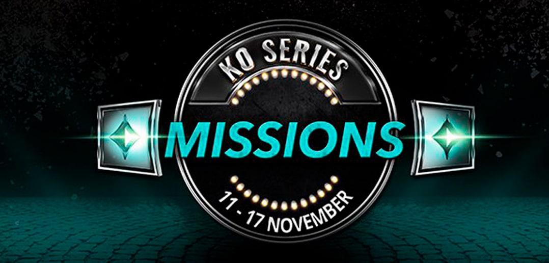 Миссии KO Series