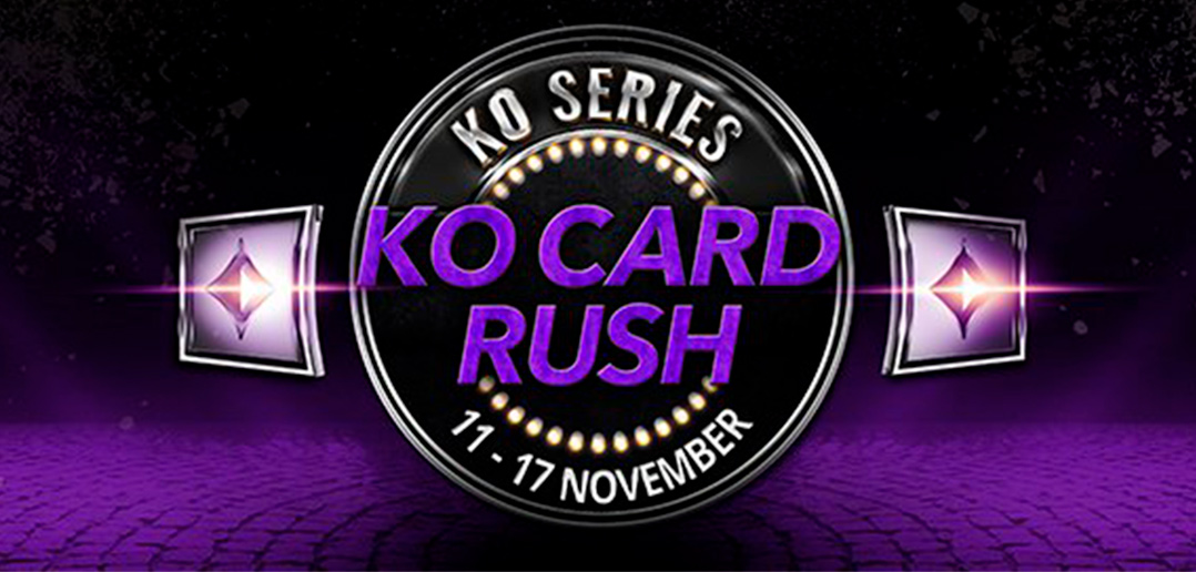 Покерная гонка с нокаутом за $10 млн.