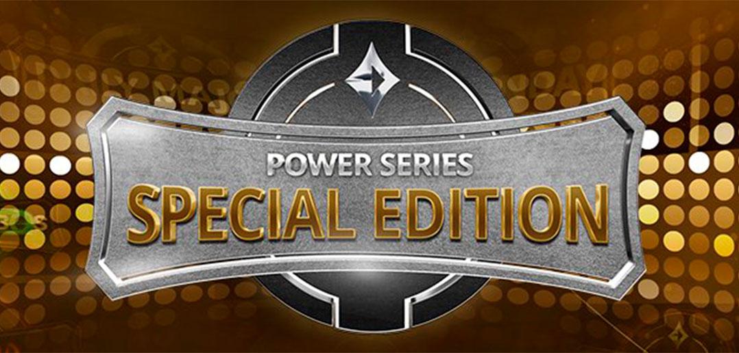 Специальные условия для турниров PowerSeries
