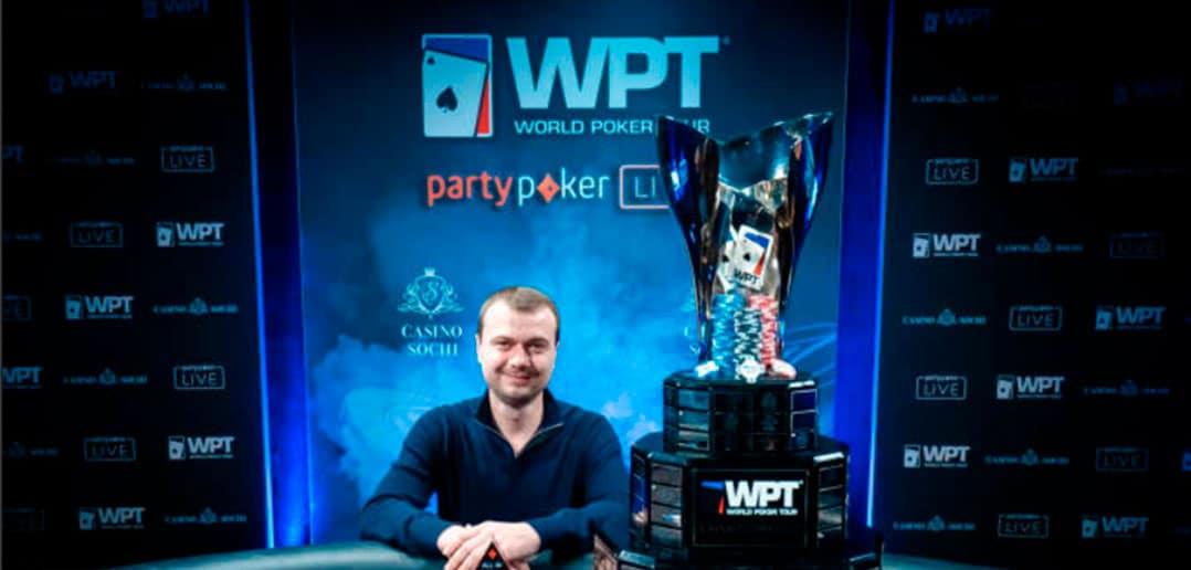 Победителем российского этапа WPT стал украинец Денис Шафиков