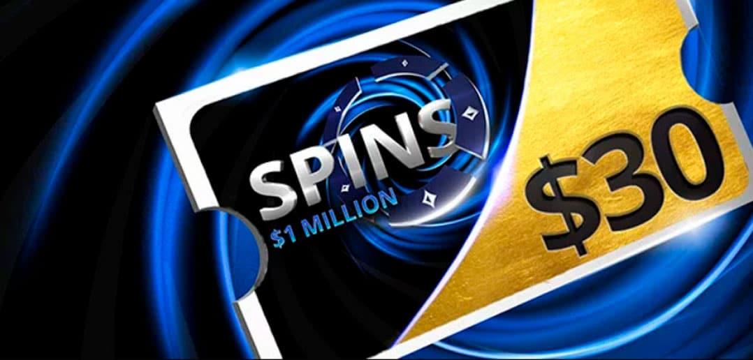 Бесплатные билеты для Spins от PartyPoker