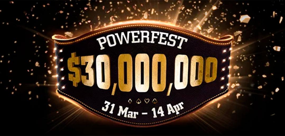 Возвращение Powerfest в марте 2019 в руме Partypoker