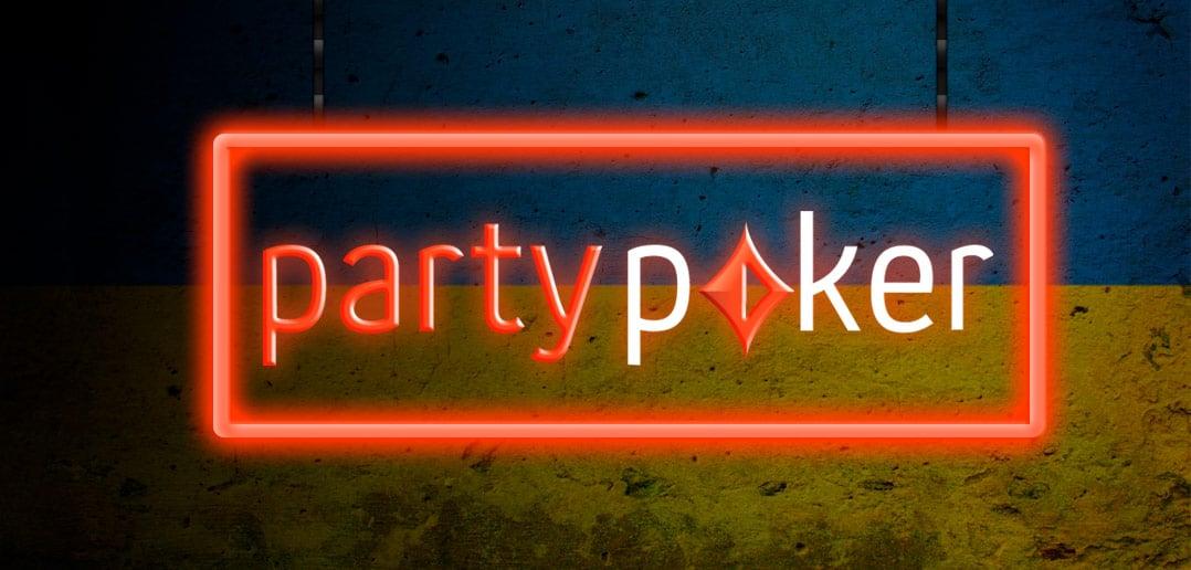 Украинцам доступна игра на partypoker