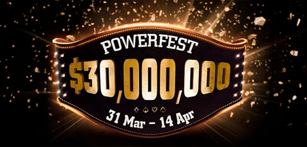 Возвращение турнира Powerfest