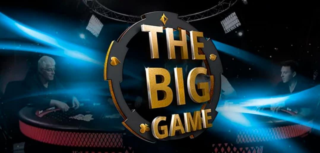 Высокие лимиты и дешевые сателлиты — The Big Game