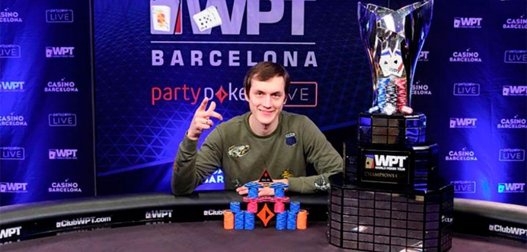 На последнем Главном Турнире WPT в Барселоне победил Виталий Заворотный