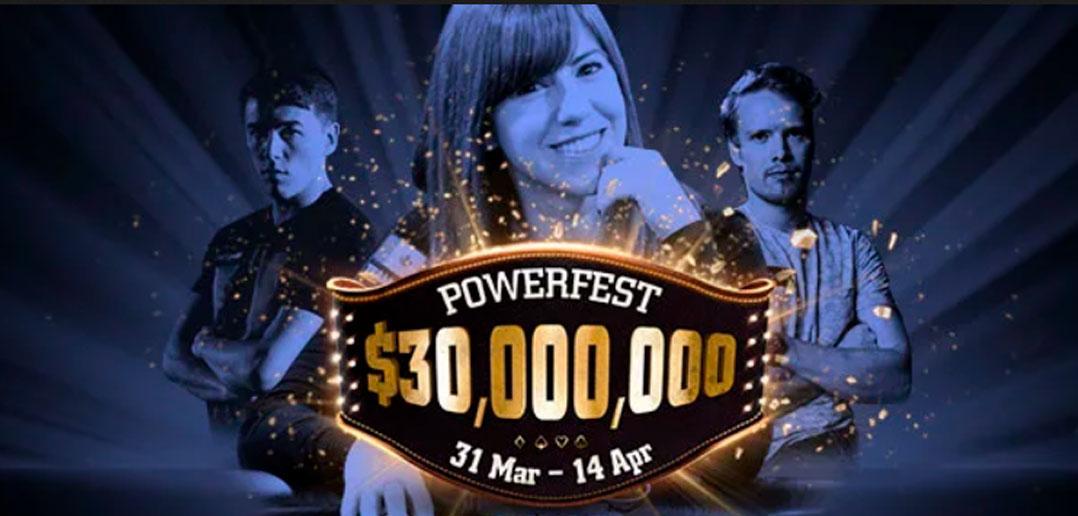 Powerfest билеты на турнир