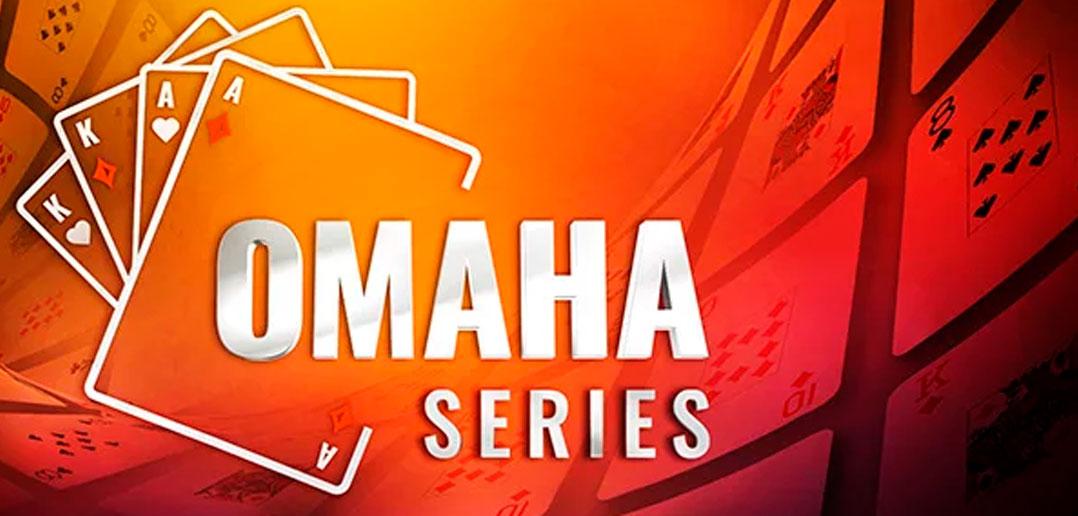 Расписание Omaha Series