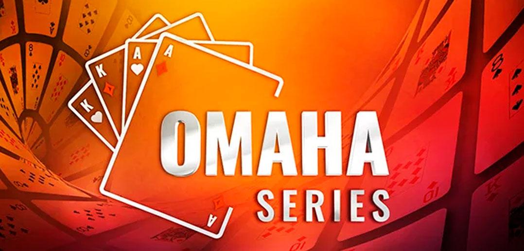 Omaha Series в руме Partypoker