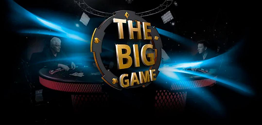 The Big Game большие лимиты турнира Partypoker
