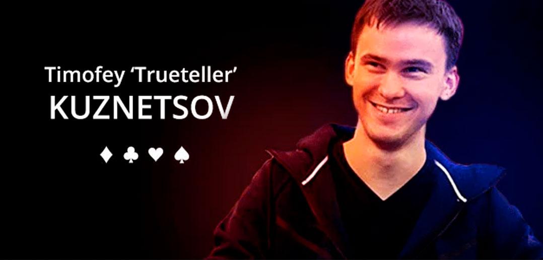 Тимофей Кузнецов рассказал о своем партнерстве с partypoker и о том, как ему удается так много играть