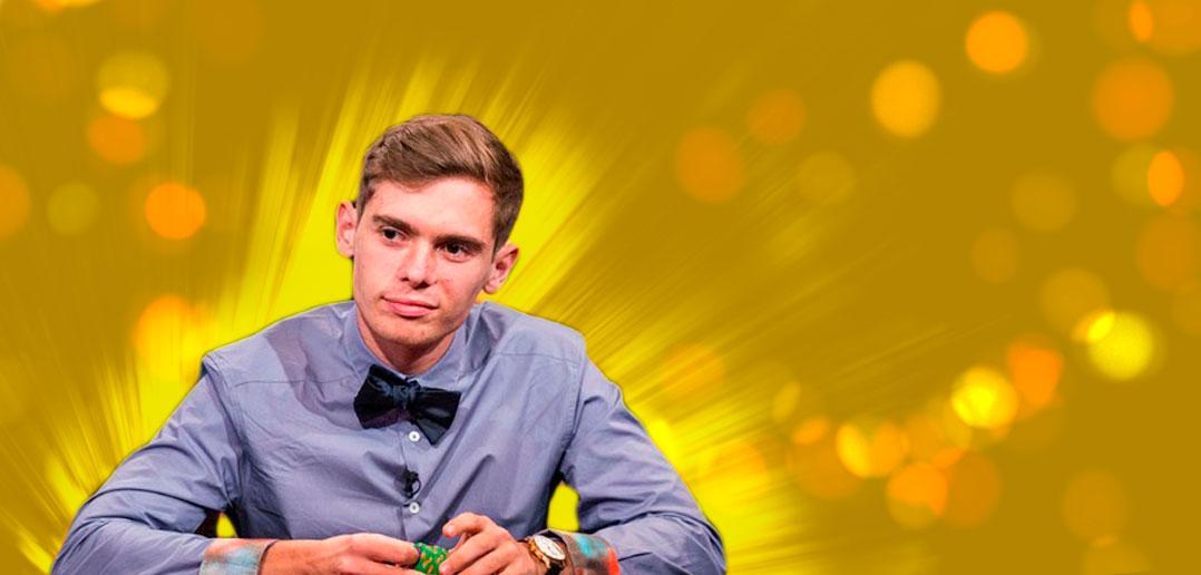 Федор Хольц о том, где он получил свои навыки игры в покер