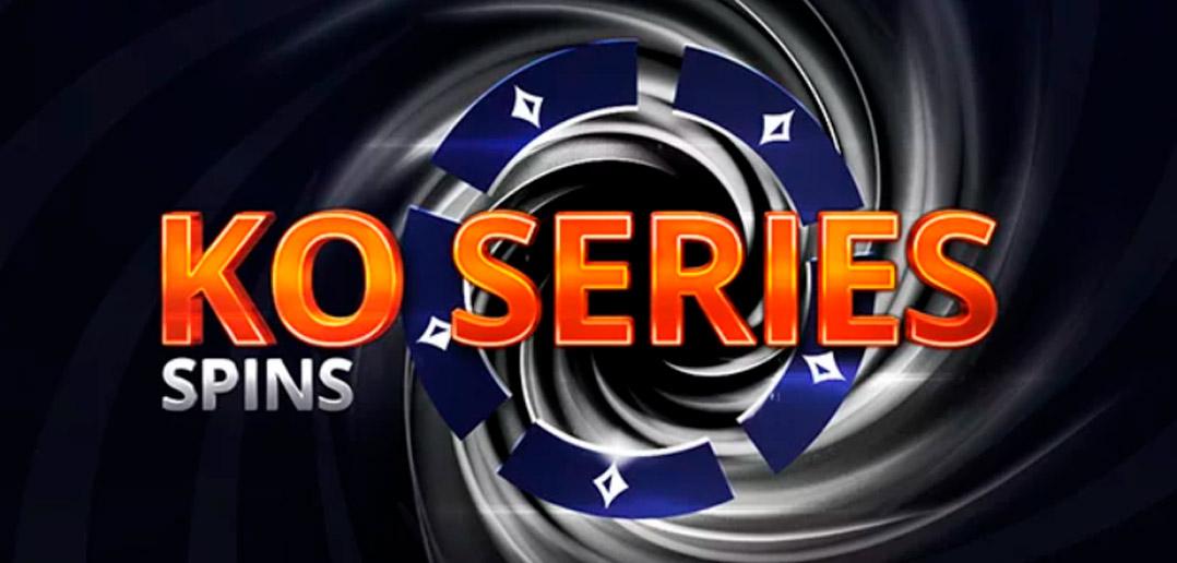 SPINS как быстрый и недорогой способ попасть на KO Series