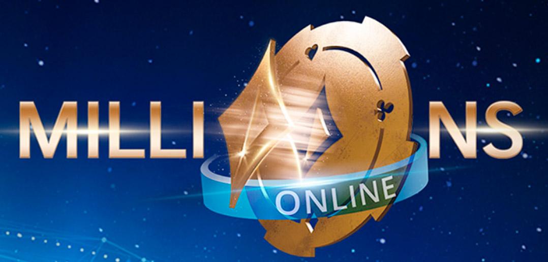 Гарантия турнира Millions online