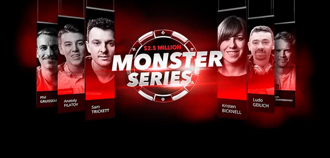 На partypoker пройдет Monster Series с гарантией более 2,5 миллионов долларов