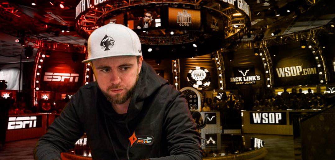 Амбассадор partypoker Патрик Леонард вышел в финал турнира новой серии WSOP