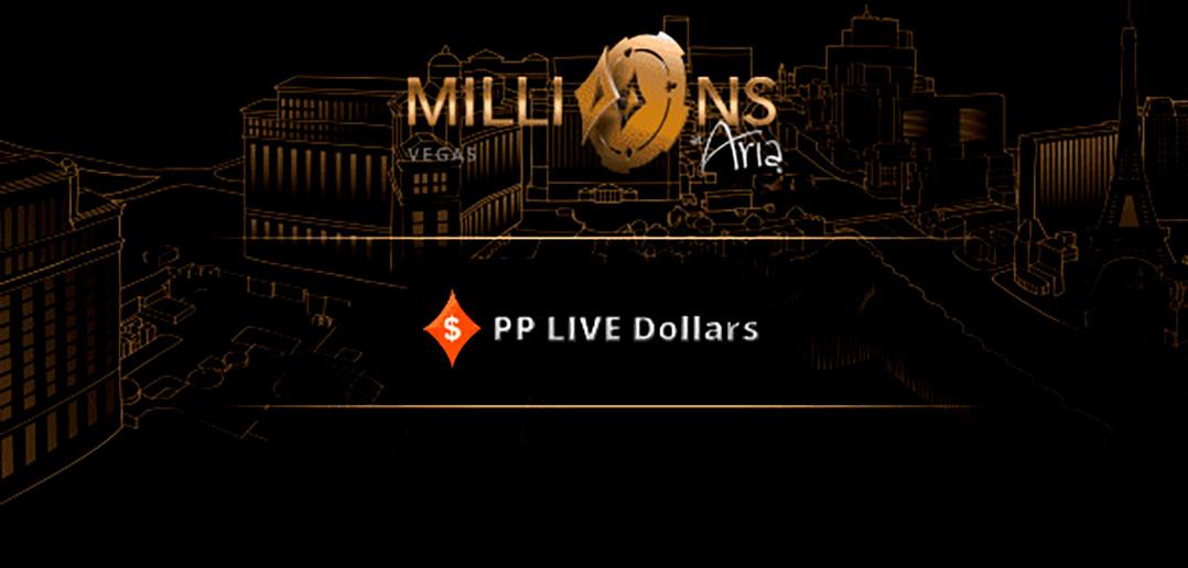 На фриролле partypoker можно получить призовой пакет и отправиться в Лас-Вегас всего за 1 цент