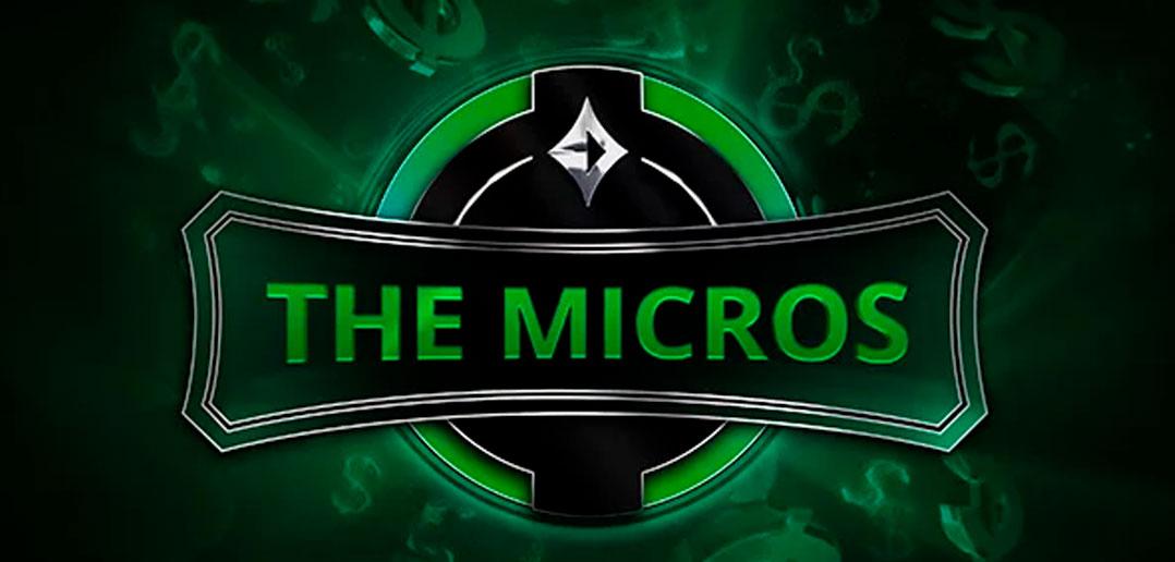 Акция Micro Partypoker