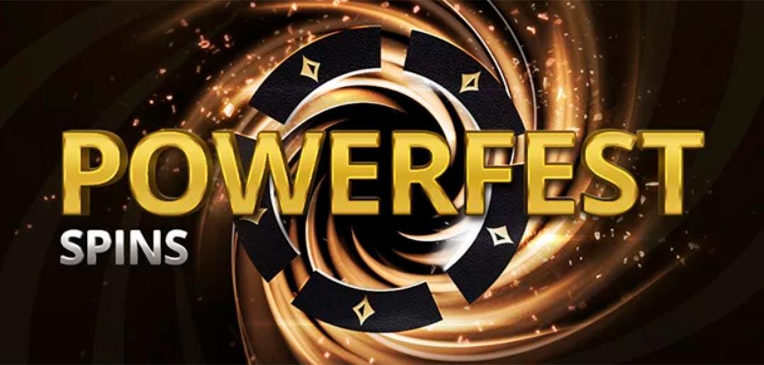 На Powerfest через SPINS