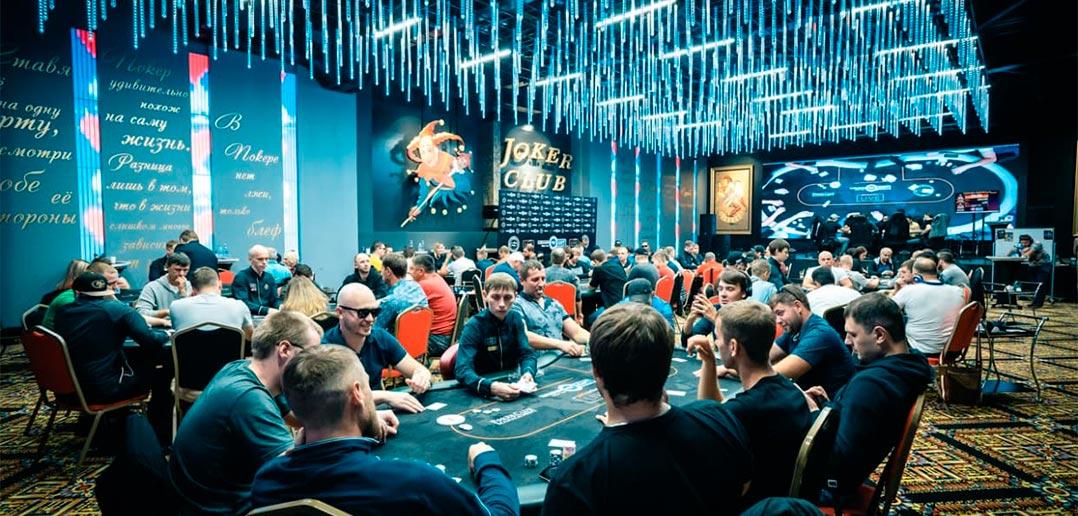 Евразийский покерный турнир на Алтае