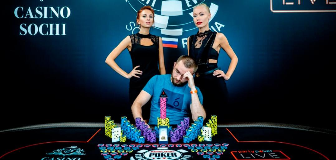 Рекорды турнира WSOP-C