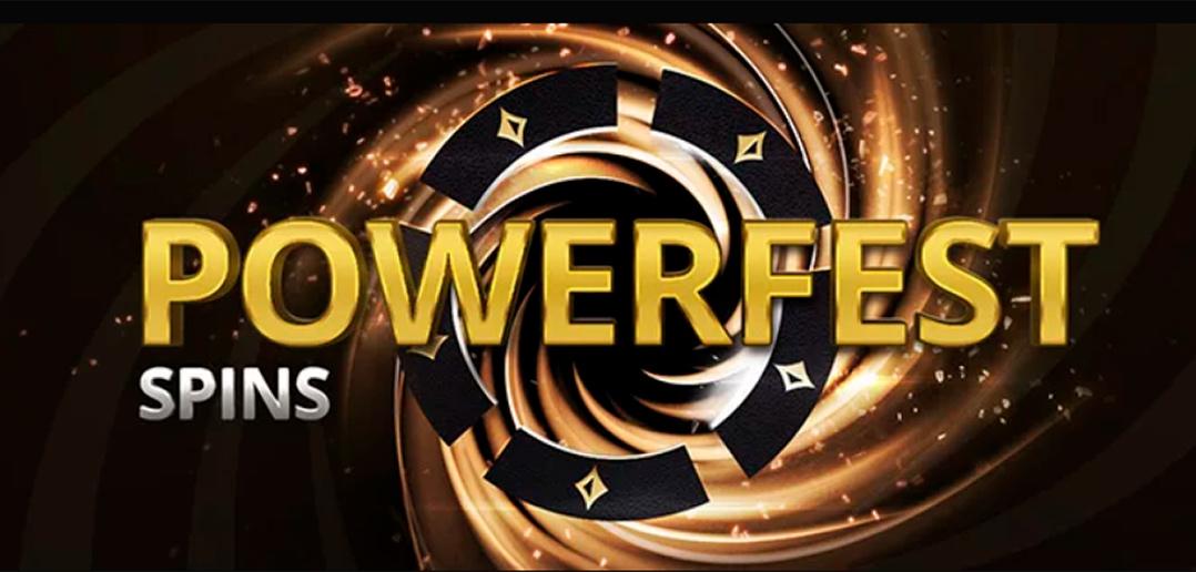 Билеты на Powerfest по $1050