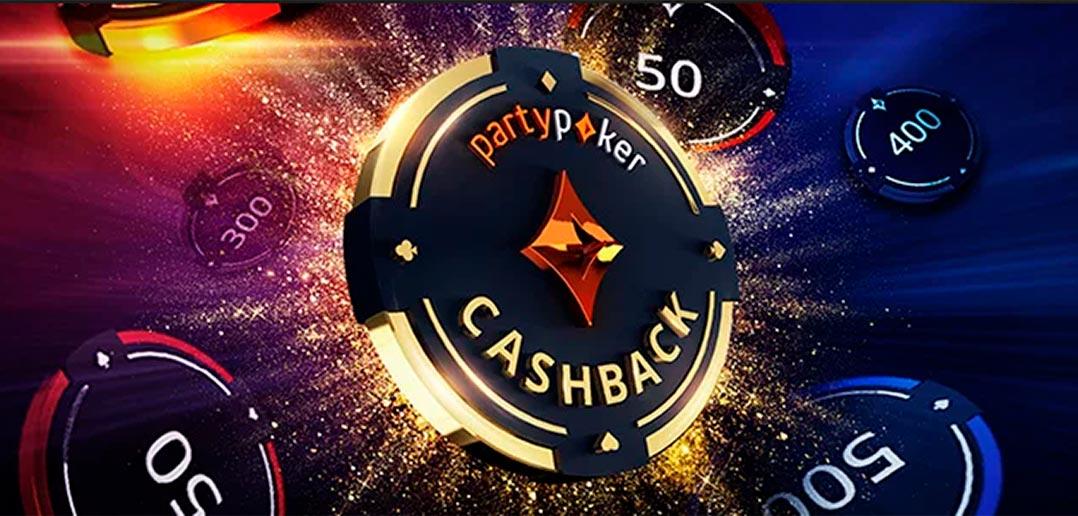 Вдвое больше кэшбэка с Table Starter Cashback на partypoker в июле