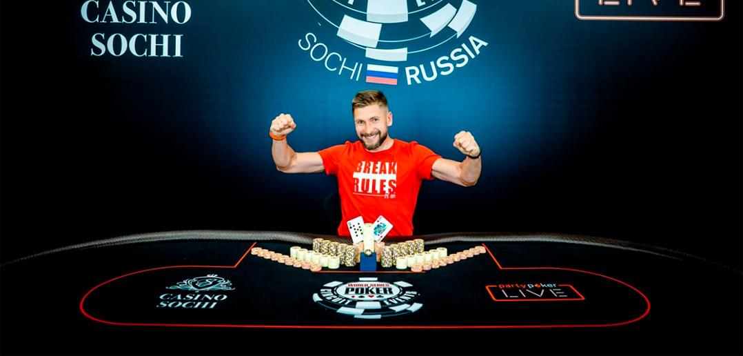 Владимир Лаппо выиграл хайроллер WSOP-C