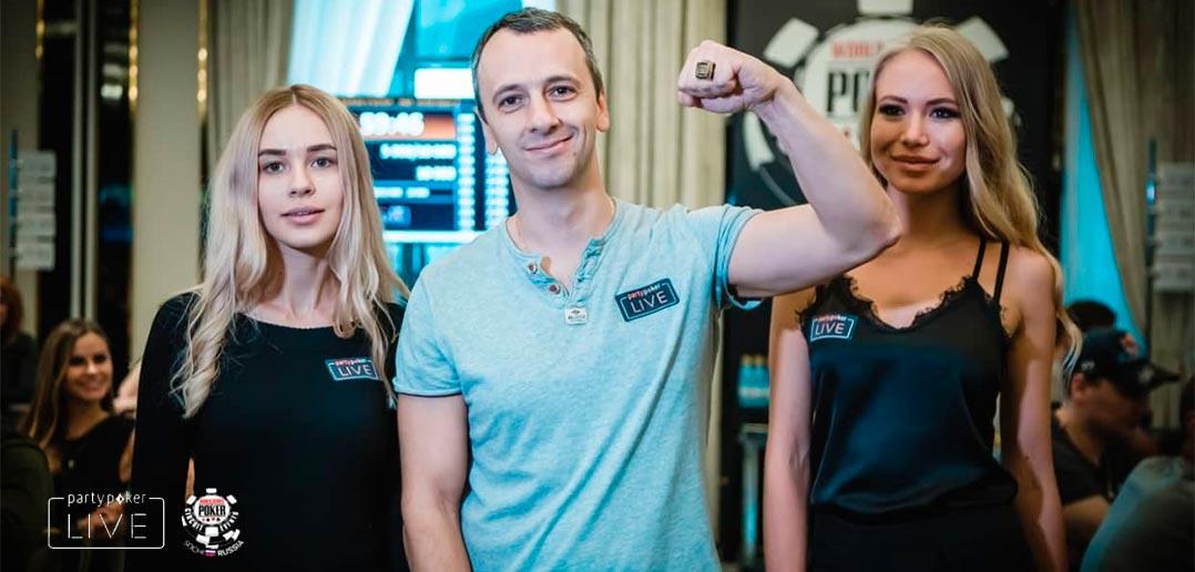 Вопросы и ответы о российской серии WSOP-C