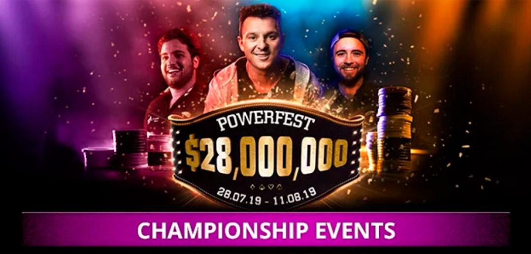Чемпионские турниры Powerfest