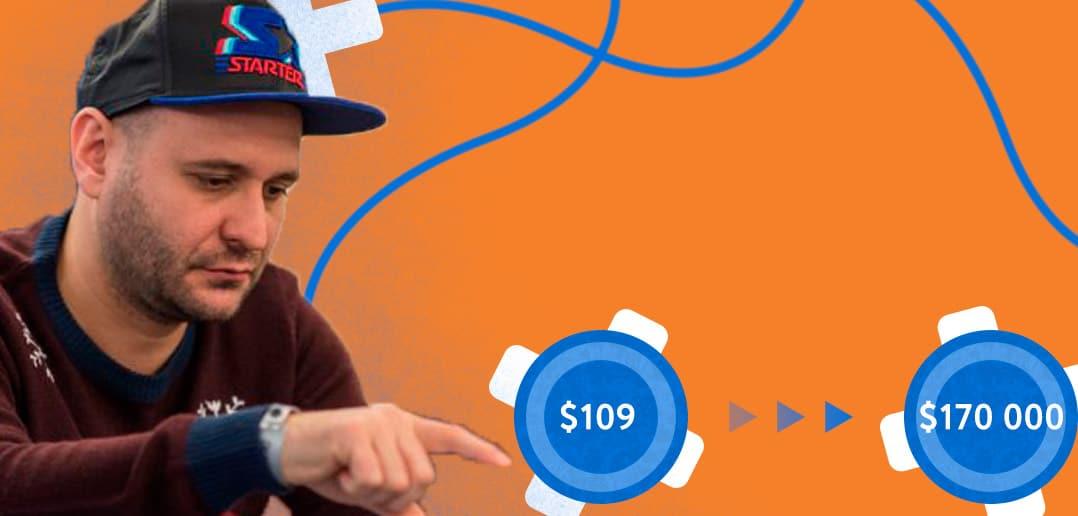 Романелло в своем блоге на partypoker рассказал, как со 109 долларов можно заработать 170 тысяч евро