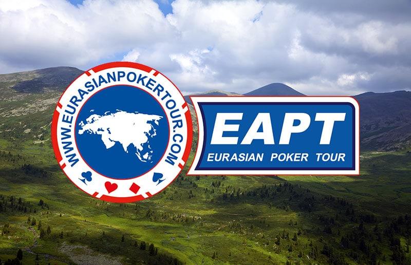 Чемпионом алтайской серии EAPT второй раз подряд становится Александр Фликов