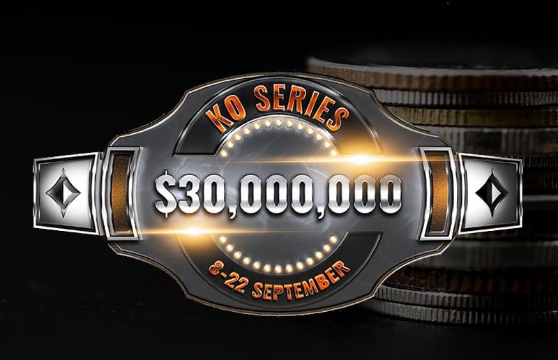 KO Series за 22 цента
