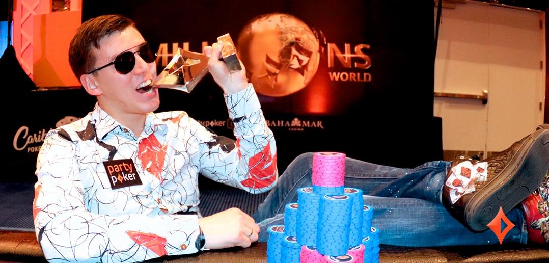 CPP 2019, день 3: Филатов победил в турнире хайроллеров MILLIONS с бай-ином 10,3 тысяч долларов