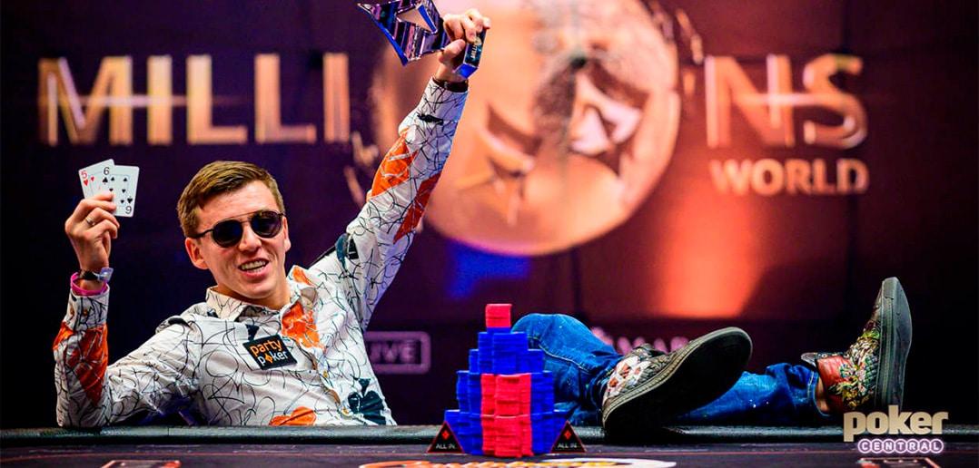 Как Филатов стал победителем турнира хайроллеров на  Caribbean Poker Party