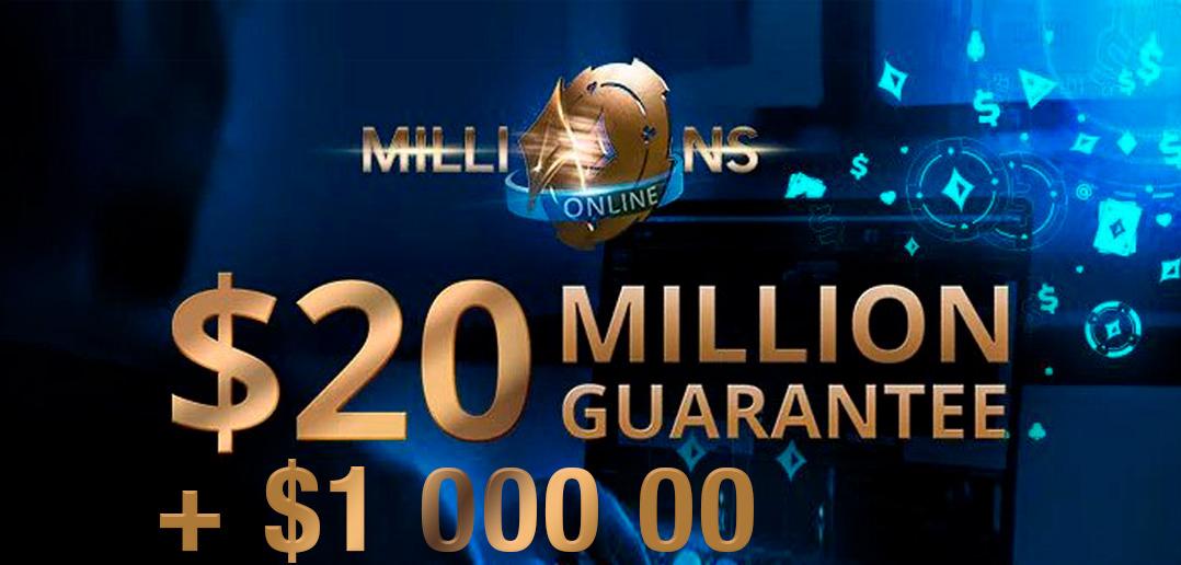 Главный победитель Millions Online на partypoker может выиграть дополнительный миллион долларов
