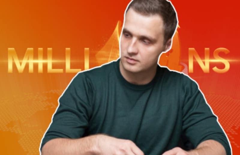Как украинец Юрий Сенчило сыграл на прошлом турнире MILLIONS Online в 2018 году?