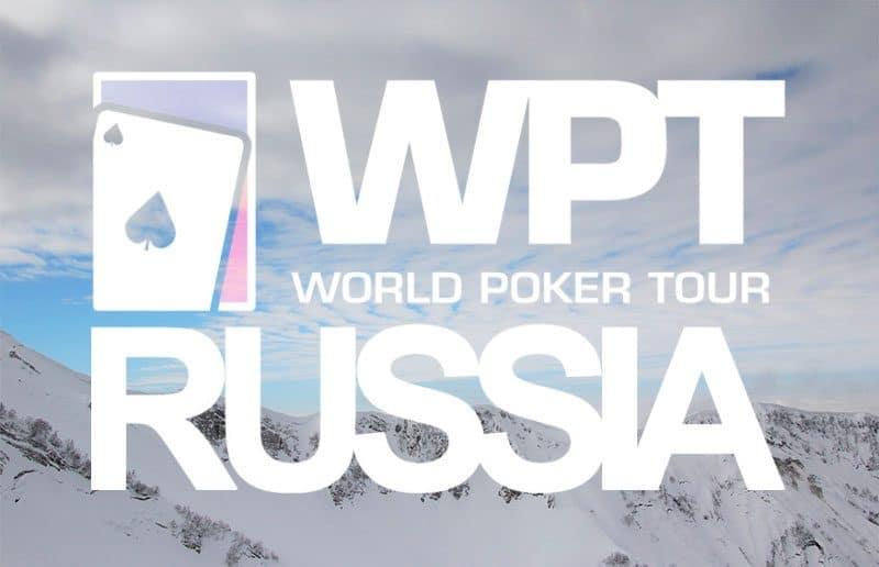 В ходе новой акции «Последний герой» на partypoker игроки могут пройти WPT Russia через онлайн-день EAPT