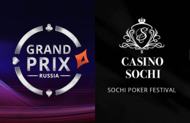 Акции к онлайн-дням SPF и Grand Prix