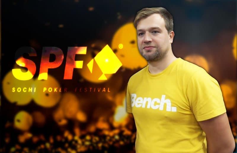 Тукмачёв победил в финале рекордного турнира SPF