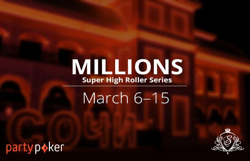 Турнир суперхайроллеров Millions пройдет в Сочи в марте