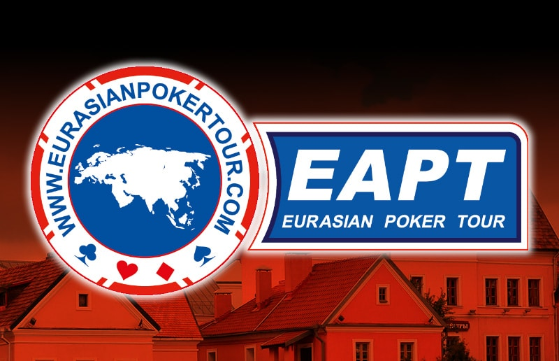 Очередной этап EAPT пройдет в Минске