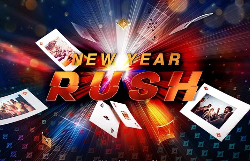 Начните 2020 год с новогодней акцией partypoker