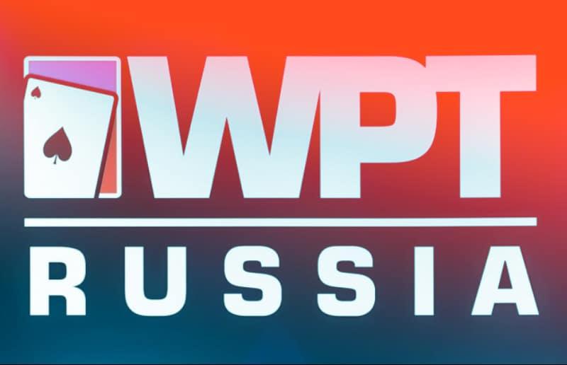 Прямые трансляции с WPT Russia
