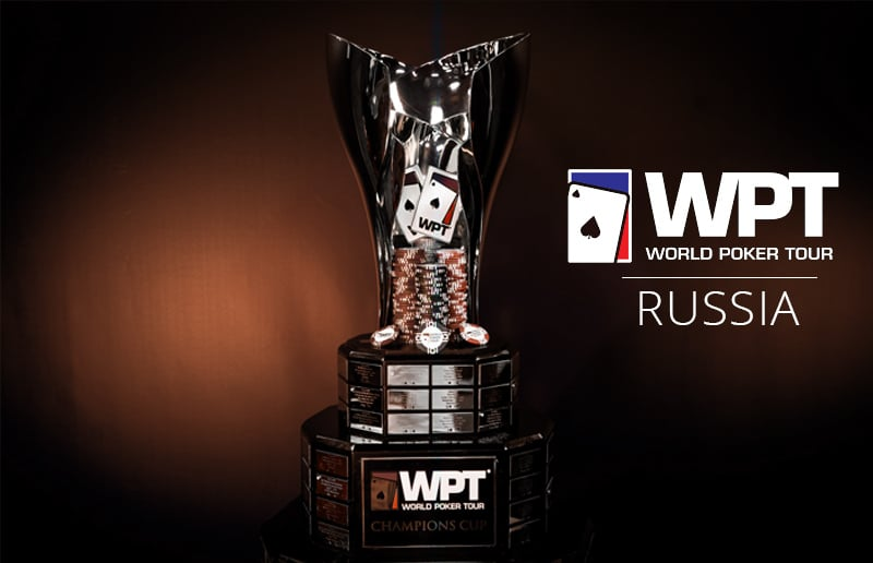 WPT Sochi подошёл к главному дню