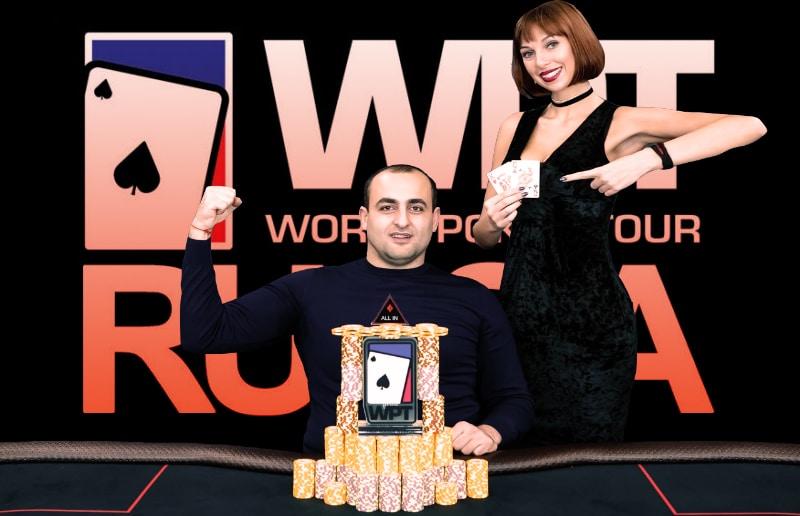 Гарик Тамасян выиграл в турнире хайроллеров на WPT Russia