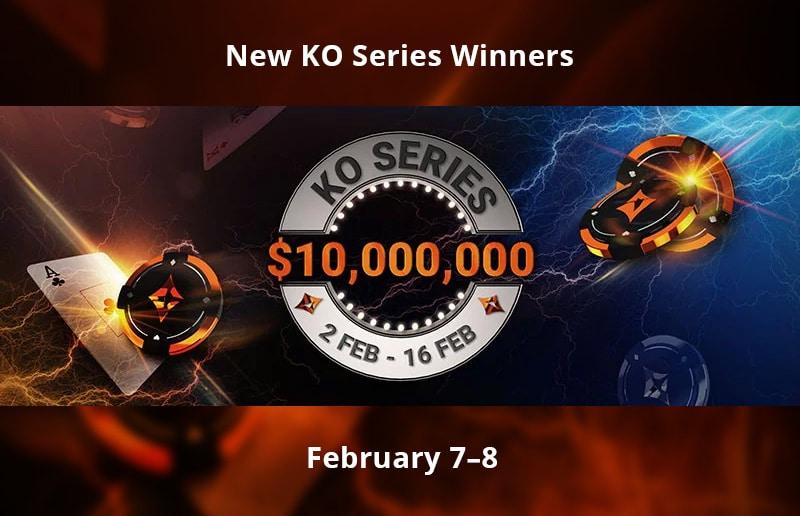 Результаты KO Series за 7 и 8 февраля